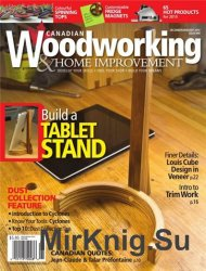 Canadian Woodworking & Home Improvement №99, 2015