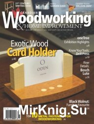 Canadian Woodworking & Home Improvement №101 2016