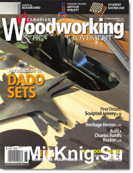Canadian Woodworking & Home Improvement №98 2015