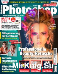 Digital PHOTO Sonderheft Photoshop Nr.2 2016