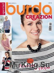 Burda Special. Creazion №1 2016