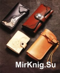 The Leather Craft Vol.07 Wallet Produced Articles (Chinese Edition)
