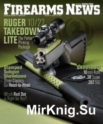 Firearms News Magazine 2016-18