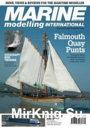 Marine Modelling International 2016-09