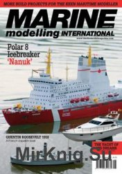 Marine Modelling International 2016-08