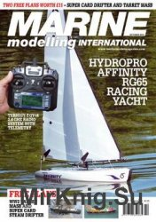 Marine Modelling International 2016-10