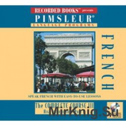 Pimsleur French Complete Course
