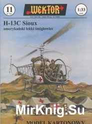 Bell H-13C Sioux (Wektor 11)