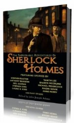 The Improbable Adventures of Sherlock Holmes  (Аудиокнига)