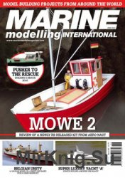 Marine Modelling International 2017-06