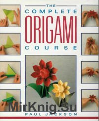 The Complete Origami Course