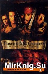 Pirates of the Caribbean - The Curse of the Black Pearl (Адаптированная ауди