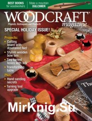 Woodcraft Magazine №80 2017/18