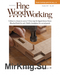 Fine Woodworking №263