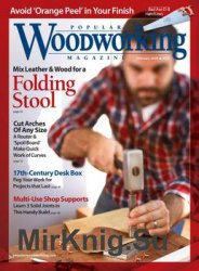 Popular Woodworking №237 - February 2018