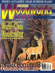 Creative Woodworks & Crafts №46