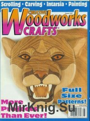Creative Woodworks and Crafts №48
