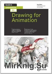 Basics Animation 03. Drawing for Animation