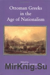 Ottoman Greeks in the Age of Nationalism: Politics, Economy, and Society in the Nineteenth Century