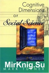 Cognitive Dimensions of Social Science (Psychology)
