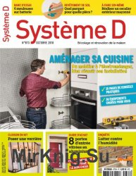 Systeme D №873