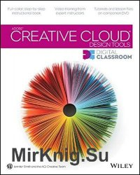 Adobe Creative Cloud Design Tools Digital Classroom