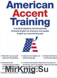 American Accent Training (2012)