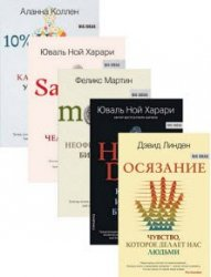 Big Ideas. Серия из 5 книг (+CD)