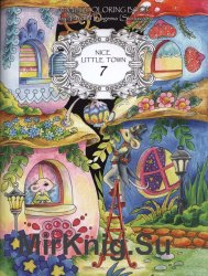 Nice Little Town 7: Adult Coloring Book