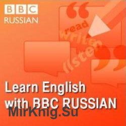 Learn English with BBC Russian: About Modern Life