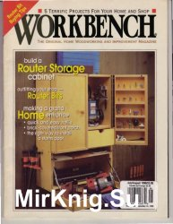Workbench July-August 1998