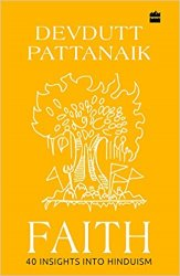 Faith: 40 Insights in to Hinduism - «РЕЛИГИЯ»
