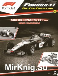 McLaren MP 414 - 1999 Мики Хаккинена (Formula 1. Auto Collection № 12)