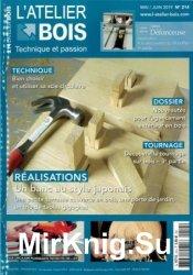 L'Atelier Bois N.214 - «Журналы»