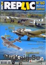 Replic 2004-12 (160) - «Журналы»
