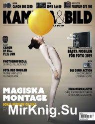 Kamera & Bild Nr.7-8 2019 - «Журналы»