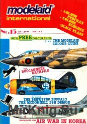Modelaid International - Issue 15 (July 1986) - «Журналы»