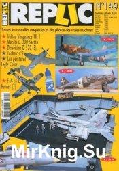 Replic 2004-01 (149) - «Журналы»