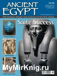 Ancient Egypt - June/July 2019