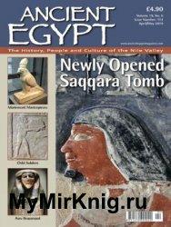 Ancient Egypt - April/May 2019
