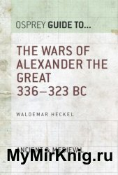The Wars of Alexander the Great: 336-323 BC (Guide To)