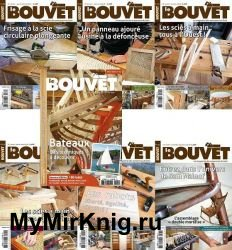Le Bouvet – 2018 Full Year Issues Collection