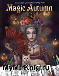 Magic Autumn. Halloween Grayscale Coloring Book