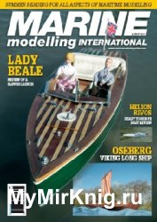Marine Modelling International 2015-08