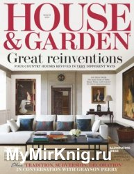 House & Garden UK - March 2020