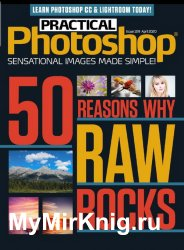 Practical Photoshop Issue 109 2020