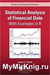 Statistical Analysis of Financial dаta: With Examples In R