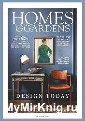 Homes & Gardens UK – October 2020